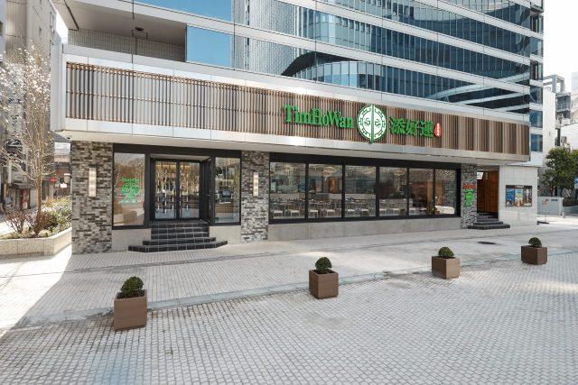 【日比谷・有楽町駅 徒歩3分】いまだ行列のたえない、香港発の人気店『ティム・ホー・ワン』