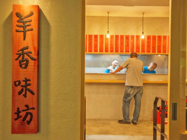 【上野】羊肉とパクチーのパラダイス『味坊』の新たなフラッグシップ『羊香味坊』