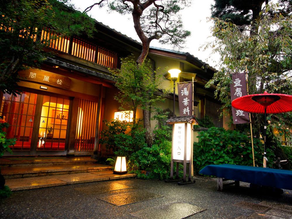 1日限りの「スペシャル懐石」が味わえる! 「日本食×文化」のイベントが京都で開催【2018】