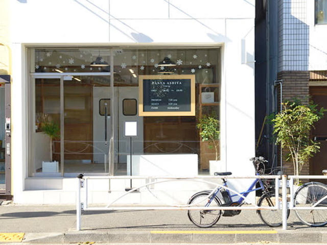 神戸や芦屋で大行列をつくる伝説のパン屋『PANYA ASHIYA』が東京に進出【駒沢】