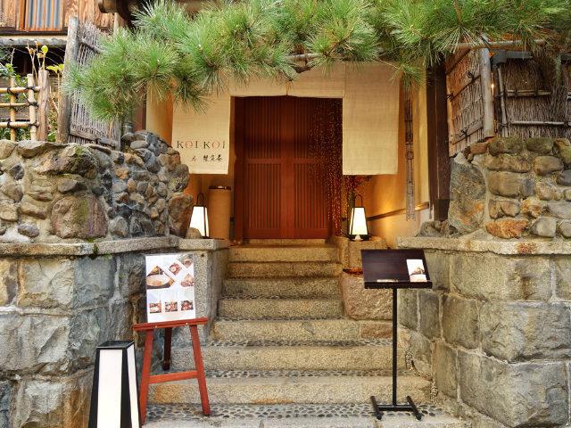 老舗京料理店の名物が気軽に愉しめる『朝粥と出し茶漬け専門店 KOI-KOI』