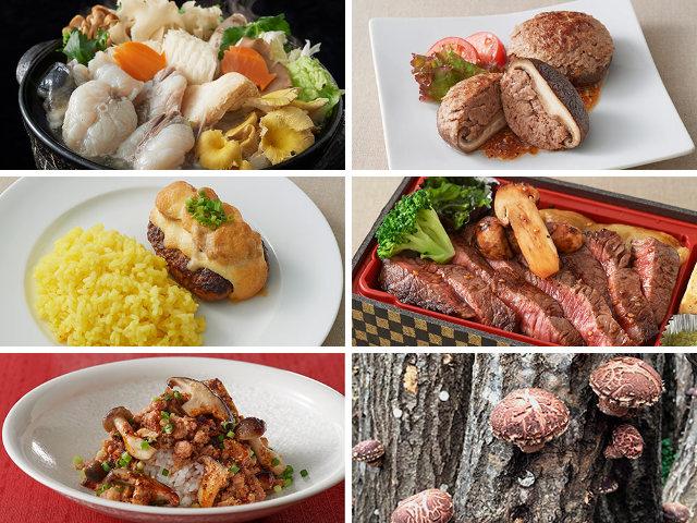 銀座の人気レストランによる限定「きのこ」料理を堪能!「GINZAグルメフェスタ」が「松屋銀座」で開催