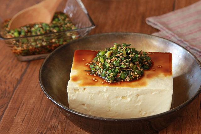 ワンボウルで簡単調理! 5分で作れる万能調味料「刻みニラだれ」