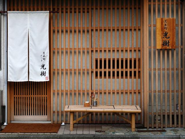 【予約を急げ】荒木町で日本料理店を選ぶなら?センス抜群、居心地いい、この「日本料理店」3店が狙い目だ