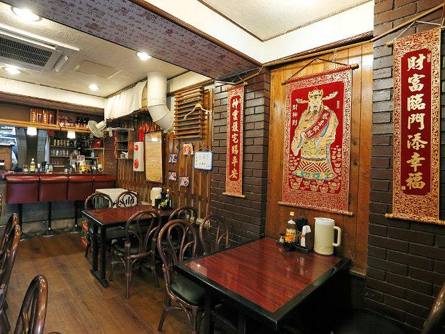 パリッパリの羽はインパクト大、『中国家庭料理 楊』