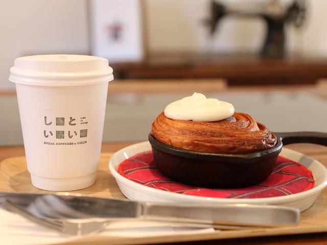 「クロワッサンシナモンロール」がたまらない!『パンとエスプレッソと』の新カフェ『しロといロいロ』
