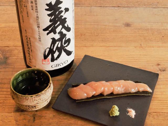 渋谷駅からすぐ! 全国の酒蔵から厳選された日本酒がそろう、看板のないオトナの隠れ家日本酒バー