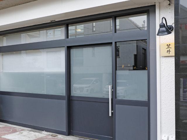名店で活躍したシェフが独立オープン、都立大学『笠井』