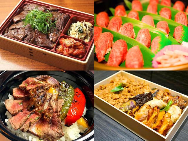 """【テイクアウトまとめ】旨い肉料理を食べて応援!肉マイスターも唸る肉弁当は、まるで""""肉のフードフェス"""""""