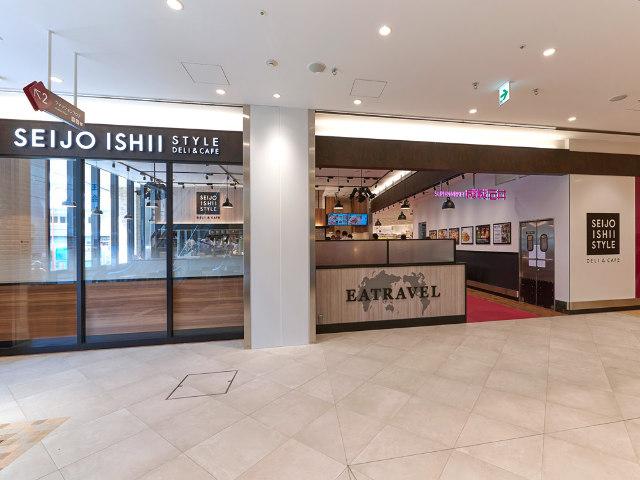 """『成城石井』が手がける、初の""""グローサラント型""""店舗が調布にオープン"""