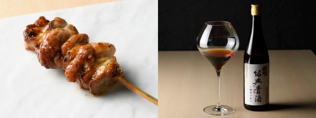お酒と焼き鳥