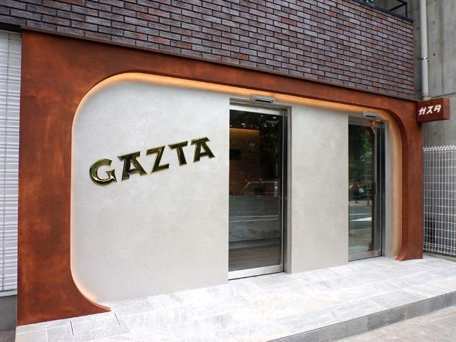 1.スペインの名店「バスクチーズケーキ」を白金で!『ガスタ』