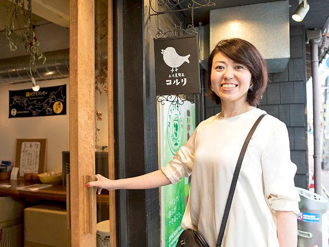 最先端の熊本のはしご酒に福岡から遠征の美女がハマった!【熊本美女はしご酒】