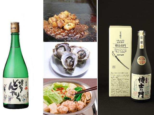 九州の絶品グルメを食べ尽くせ! 「九州フェア」が代々木公園で開催【2017】