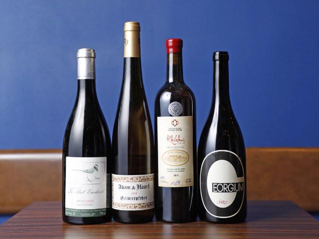 4つのワイン