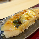 【寿司好きは知っておくべき名店】大阪を代表する寿司「バッテラ」発祥の店が30年ぶりの復活