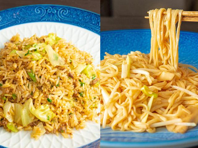 「麺」も「炒飯」もハイクオリティすぎ!香港料理の名店『福臨門』出身シェフが開いた中国料理店『福全徳』