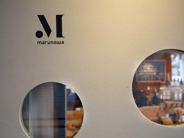 飲食店激戦区の三軒茶屋で、6年間愛されるグリルバル『マルノワ』