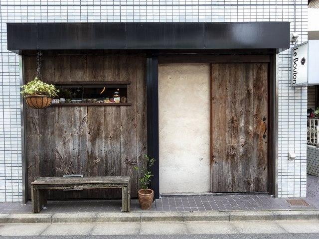 【西麻布の隠れ家レストラン9選】フレンチ、和食(日本料理)、焼肉、中華など、穴場レストランまとめ