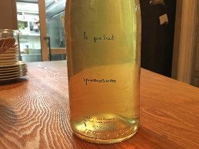 フランス発。レモネードのような爽やかな味わいの微発泡ワイン