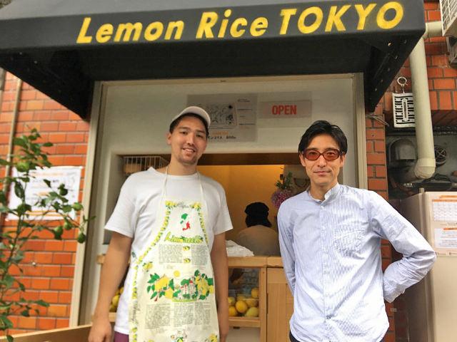『レモンライス東京』は 今も売切れ日が続く! 渋谷の新名所、雄飛印レモンライス×日本一のレモンサワー