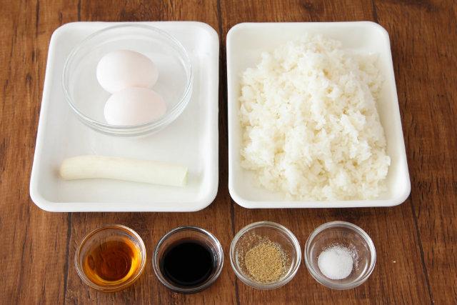 おいしい「パラパラ炒飯」レシピを紹介!