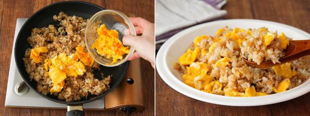 【検証3】ご飯を炒めてから、卵を加える