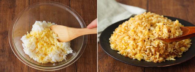 【検証2】卵をご飯にからめてから、一緒に炒める