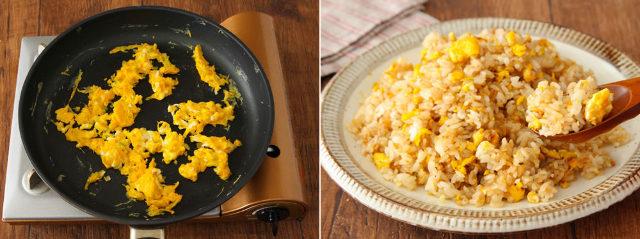 【検証1】卵を炒めてから、ご飯を入れる