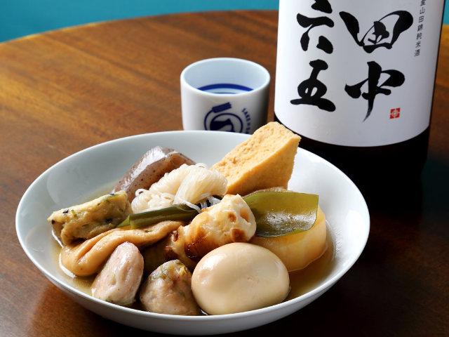 絶品おでん食べ放題! レアな日本酒飲み放題! 会員だけが贅沢できる「日本酒の楽園」【入会方法伝授】