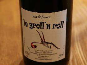 ポリシーは酸化防止剤を絶対入れない! 自然派ワインの若手リーダーによる、ずっと飲み続けられるワイン