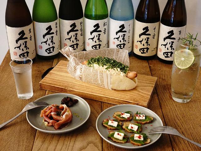 日本酒好きは恵比寿に急げ!「久保田」の新商品と限定フードが楽しめる『KUBOTA SAKE BAR』