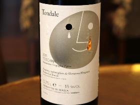 【日本でしか飲めない!】キャンティ・クラシコ地区で生まれた特殊で特別なワイン
