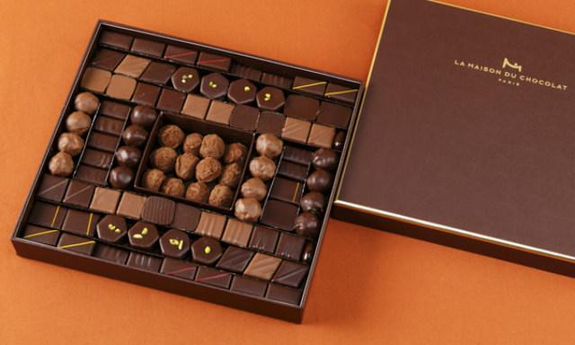 1.高級感あふれる外観は老舗メゾンならでは!『La Maison du Chocolat(ラ・メゾン・デュ・ショコラ)』の魅惑のアソート