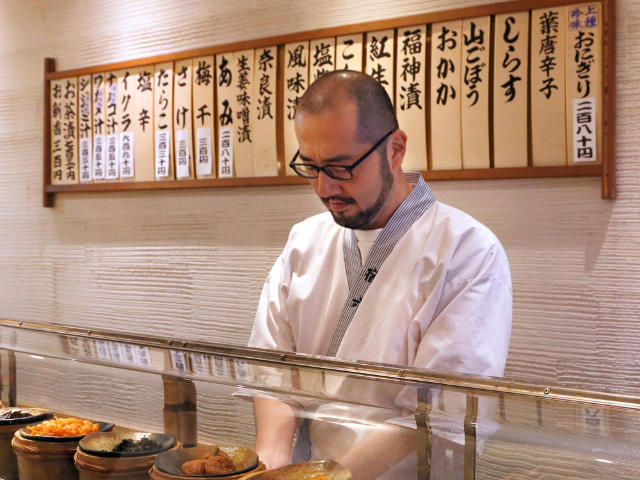 『ミシュランガイド東京』史上初掲載のおにぎり専門店