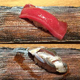 新橋にある1日2組限定、予約3年待ちの小さな貸し切り寿司にはどんな口福があるのか?