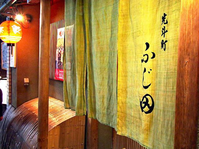 「一見お断りの店」や「常連」が日本ではなぜ価値を持っているのかということについての考察【美食の構造】