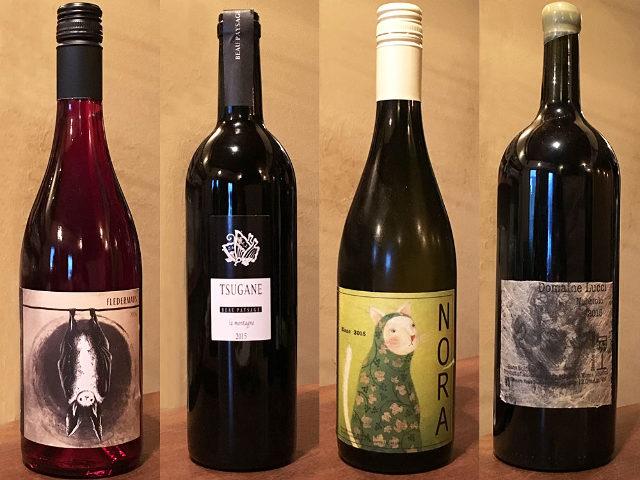 まぼろし級にレアなアレも、なかなか飲めないナチュラルワインも勢揃いのフェスティヴァンが来週京都で開催