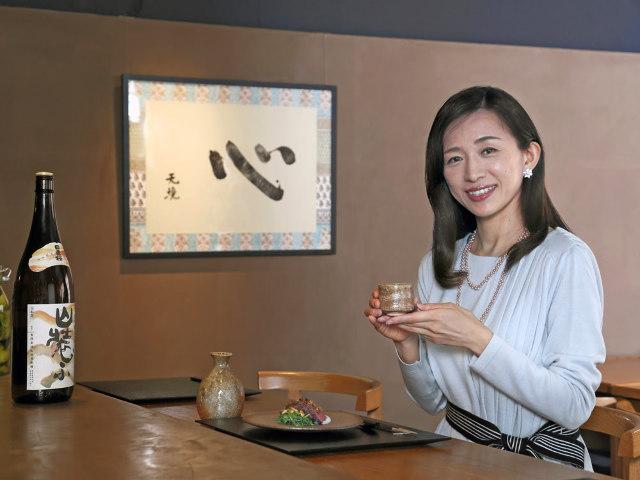 利き酒師・あおい有紀アナお忍びの店!「日本料理と日本酒」の新たな世界、南青山『てのしま』
