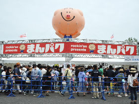 全国60店以上の絶品グルメが勢ぞろい!日本最大級のグルメフェス「まんパク」が立川で6月5日まで開催中
