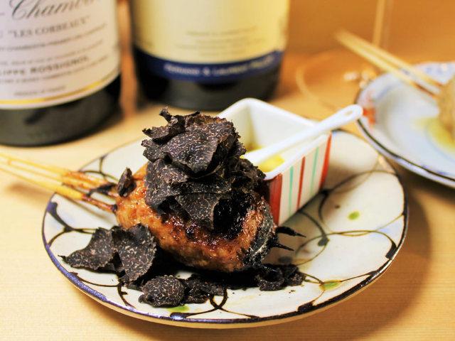 香り豊かなトリュフがたっぷり、名物「フォアグラ棒つくね」は絶対食べたい、新スタイル焼鳥店『銀座 井』