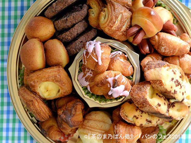 パン好き歓喜の3日間! 日本最大級のパンの祭典「パンのフェス 2017」が横浜赤レンガ倉庫で開催
