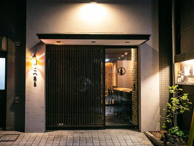 【3】和食、器、ワインが好きなら絶対訪れたい。隠れ家的和食店『こへると』