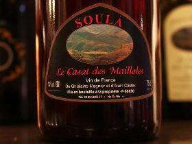 幻のワインは、世界でもっとも美しい畑の100年を超えるブドウから生まれる