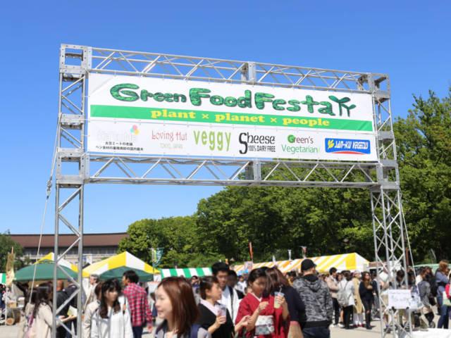 野菜が主役!大人気55店のヴィーガン料理が集結する「グリーンフードフェスタ」が上野公園で本日から開催