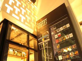【11/22オープン】中目黒駅前の最新スポット『中目黒高架下』・注目レストラン5店をレポート
