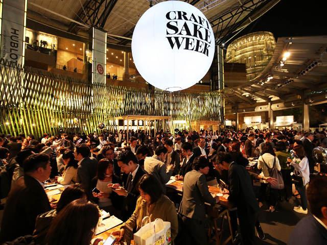 全国110蔵の日本酒が集結! 日本最大級の酒イベント「CRAFT SAKE WEEK」が六本木で開催