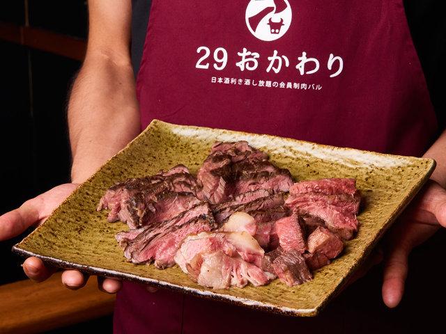 極上の肉がおかわりできる「肉ざんまいコース」は会員だけの特権!予約殺到の会員制肉バル【入会方法伝授】
