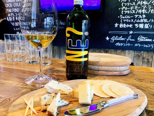好みの「自然派ワイン」に出逢える! 温もり溢れる至福のワインスナック、下北沢『DAMIAN』