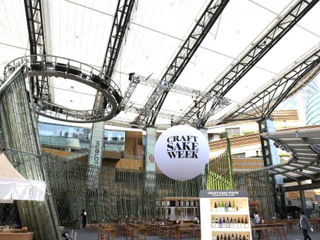 人気店の限定グルメも味わえる! 日本酒の祭典「CRAFT SAKE WEEK」が六本木で好評開催中!